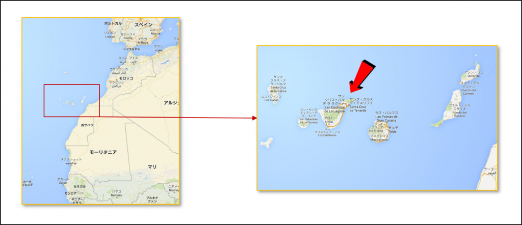 スペイン領カナリ―諸島