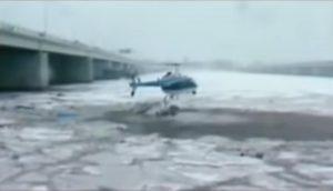 ポトマック河畔の救助現場